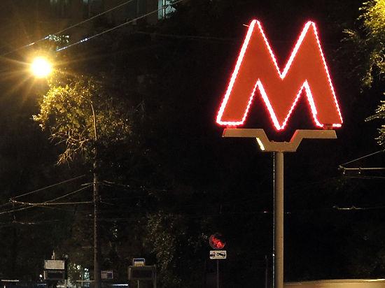 В Пасху метро будет работать до 2 часов ночи