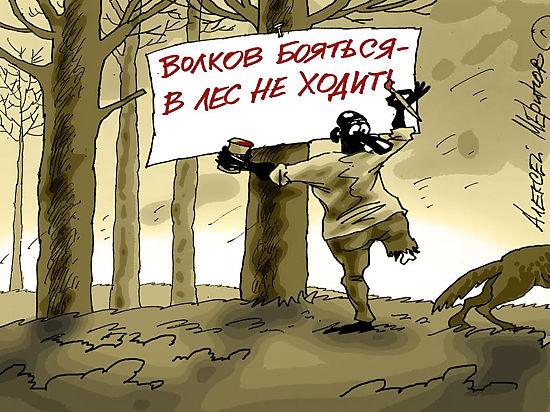 Выжил в России - покорил мир