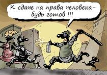 Жириновский назвал «издевательством» избрание Москальковой на пост омбудсмена