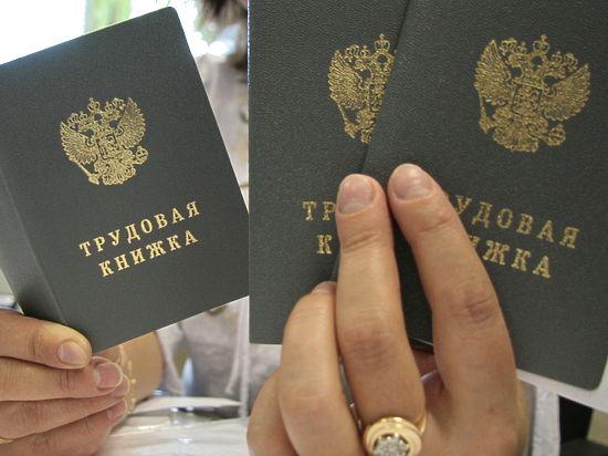 Купить трудовую со стажем в армении справки для кредита с подтверждением екатеринбург