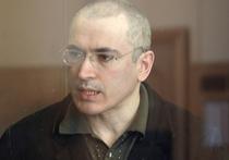 В российской Генпрокуратуре подтвердили сообщения СМИ о том, что Интерпол запросил допматериалы по делу Михаила Ходорковского, которые могут повлиять на решение организации по розыску и экстрадиции экс-главы ЮКОСа
