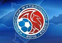 Футбол в Крыму: «ТСК-Таврия» уже может заказывать чемпионские майки