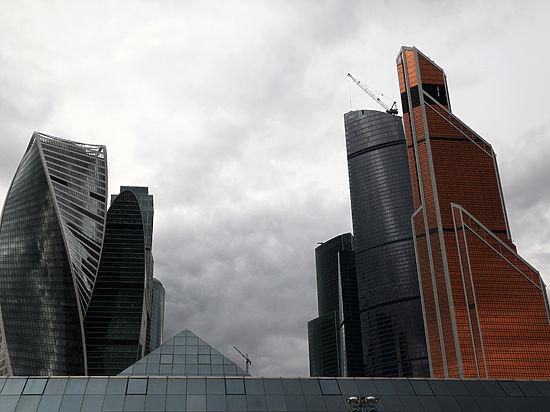 кредит с московской прописки рассчитать кредит в газпромбанке для зарплатных клиентов