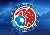 Футбол в Крыму: анонс матчей 24-го тура Премьер-Лиги КФС