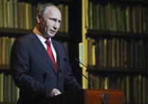 Путин вошел в десятку самых уважаемых людей мира