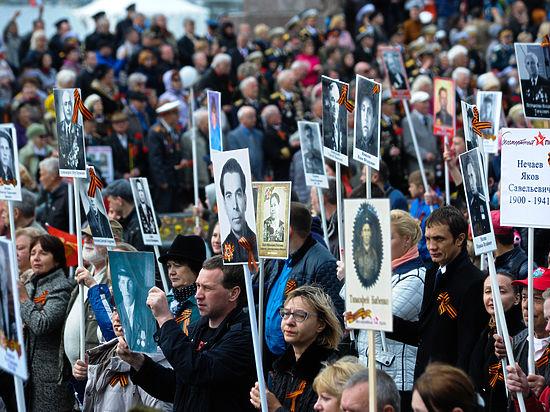 Около 16 миллионов россиян отпраздновали День Победы