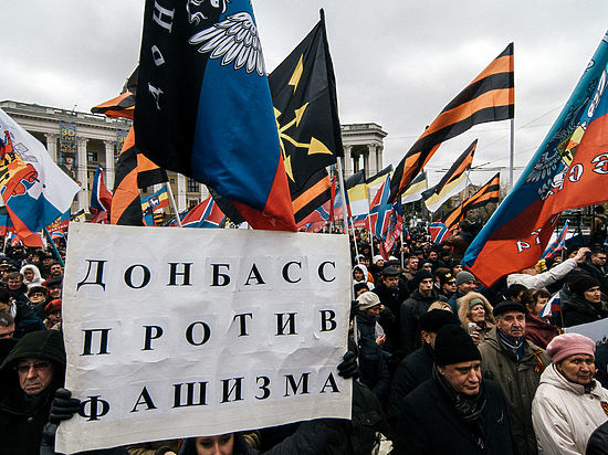 На портале, дающем наводку на неугодных, появились номера мобильников и адреса корреспондентов в ДНР и ЛНР