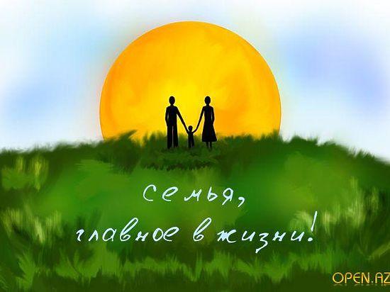 В Анапе подведут итоги конкурса «Семейное древо»