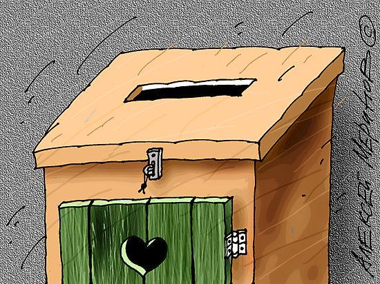 «Есть ли жизнь после выборов»