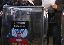 Донбасс без украинских выборов: Киев провалил переговоры в «нормандском формате»