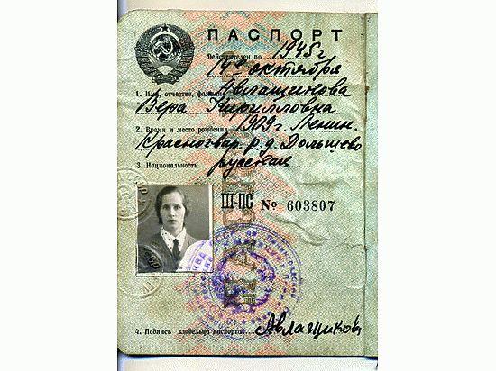 Украденные в войну семейные документы вернулись к своим владельцам спустя 75 лет