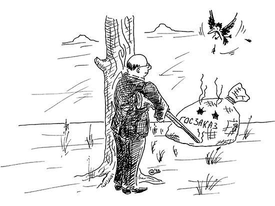 Охота на госзаказ