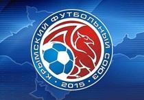 «ТСК-Таврия» - чемпион Премьер-Лиги КФС !