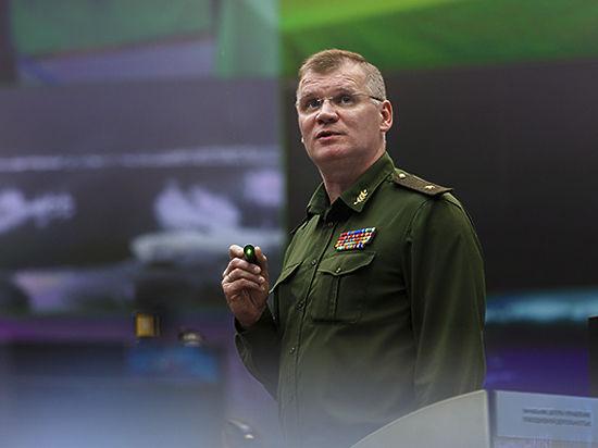 Генералу Игорю Конашенкову — 50!