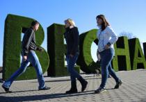 «Черемуховые холода» в Москве и области в конце недели сменятся «рябиновым теплом»