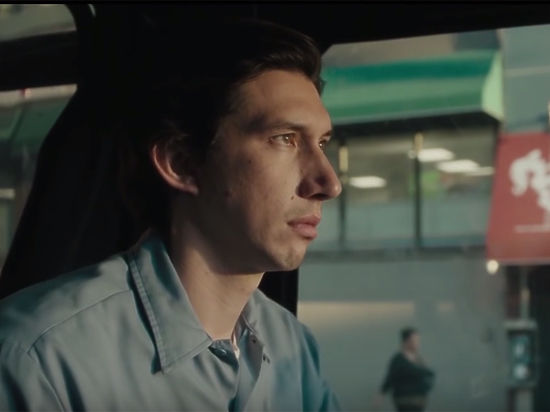 Канны: зрители стояли полтора часа, чтобы увидеть водителя автобуса
