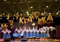 Всего в международном конкурсе, начиная с отборочных этапов,  приняли участие более 10 000 детей