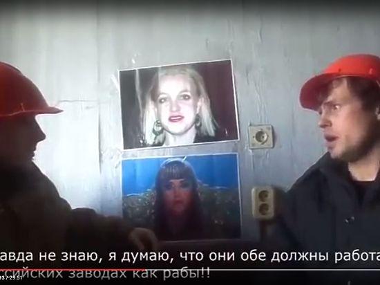 Поводом иска стал снятый россиянином любительский фильм