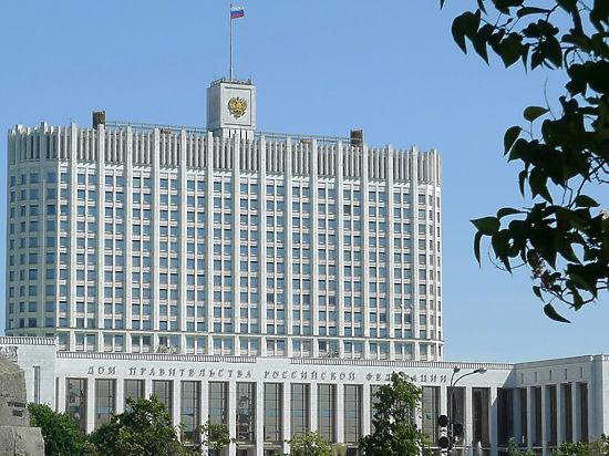 Пресс-секретарь премьера Тимакова сказала, что решение не принято