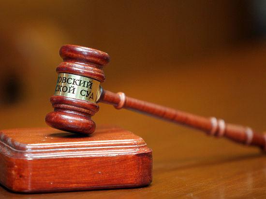 Юрист считает, что его клиент не мог быть осужден по 263-й статье УК