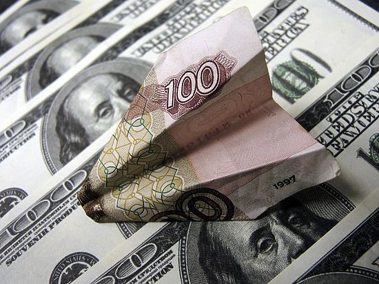 Часть ценных бумаг приобрели американские финансовые структуры
