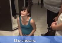 В громкой истории с сообществами в соцсетях, где подростков склоняют к суициду, есть и украинский след