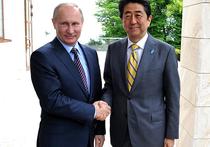 Владимир Путин решительно опроверг слухи о намерении России «продать» Японии Курильские острова: «Мы готовы купить многое, но ничего не продаем»