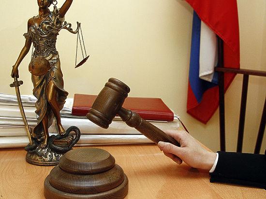 Прокурор запросил для них более 6 лет лишения свободы