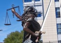 Украина представила в Высокий суд Лондона свои возражения на иск компании The Law Debenture Trust Corporation PLC, представляющей интересы РФ