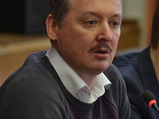 Гаагский суд заинтересовался Стрелковым и военными преступлениями в Донбассе