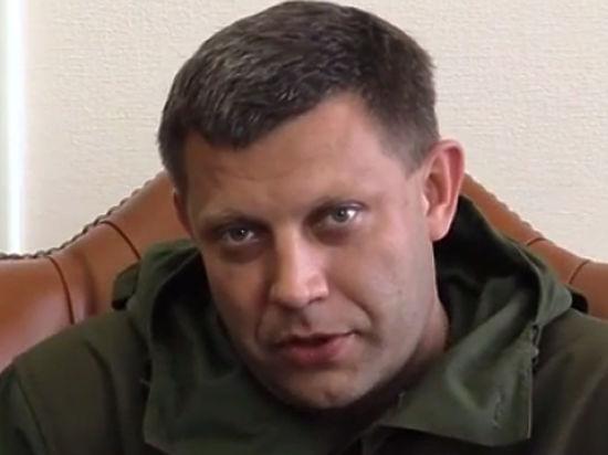Эксперты считают, что лидеру ополченцев пора встретиться с президентом Украины
