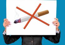 Понедельник принес неприятные новости курильщикам:   Минздрав разработал концепцию государственной политики противодействия потреблению табака на 2016–2020 годы и далее