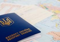 Нарышкин призвал не повторять исторические ошибки Украины