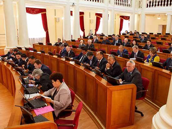 И начат сбор подписей о сокращении числа депутатов с 66 до 44 человек