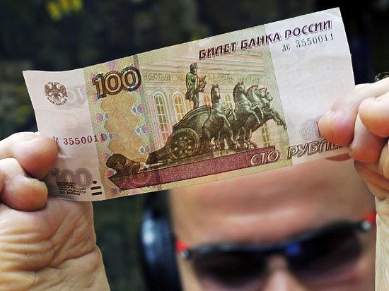 Россияне получили возможность вернуть деньги за навязанную страховку