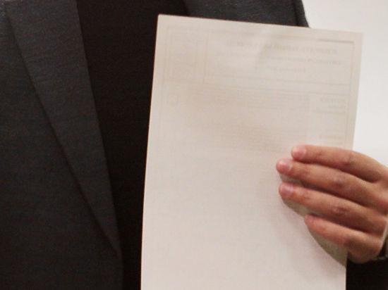 Члены муниципальной комиссии не пожелали сами оставить свои должности