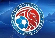 Футбол в Крыму: анонс заключительного тура чемпионата Премьер-лиги КФС