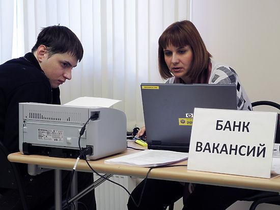 Безработица пугает россиян больше, чем война