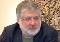 """Минюст Украины получил официальный иск от трех кипрских компаний, миноритарных акционеров ПАО """"Укрнафта"""", к государству Украина на огромную сумму 4,674 млрд долларов"""