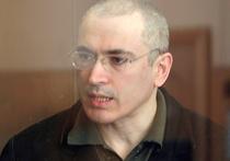 ФССП России арестовала 10 тыс евро, выплаченные экс-главе ЮКОСа по постановлению ЕСПЧ
