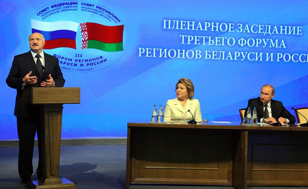 Путин в Минске пожурил Лукашенко за поставку санкционки в Россию