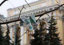 Банк России на своем заседании принял решение снизить ключевую ставку на половину процентного пункта до 10,5% годовых