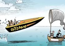 Греческим политикам запретили оффшоры