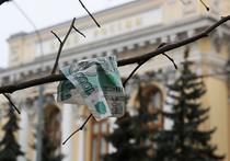 Совет директоров Банка России пересмотрел свой взгляд на российскую экономику из-за роста цен на нефть и принял решение снизить ключевую ставку на 0,5 процентного пункта