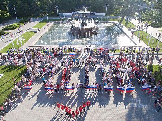 День России собрал более четырёх тысяч ростовчан
