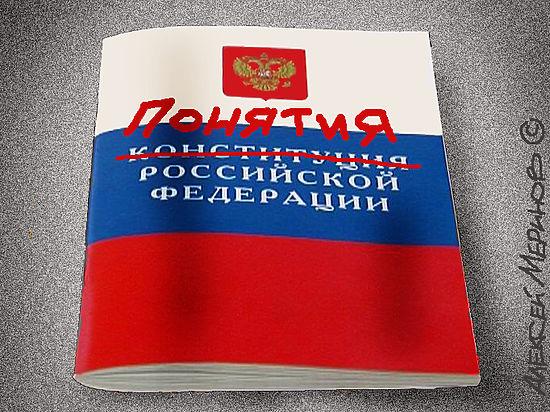 Горсовет Красноярска достиг стадии конфликтного созревания
