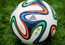 Запутанная ситуация в группе В чемпионата Европы по футболу разрешилась этим вечером