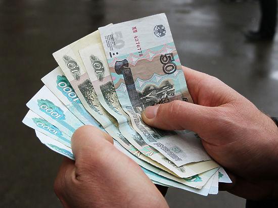 Минфин и ФНС объявили войну «серым» зарплатам