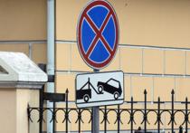 Житель Москвы изобличен в том, что силой отнял свою машину у водителя эвакуатора, сообщил «МК» источник в правоохранительных органах