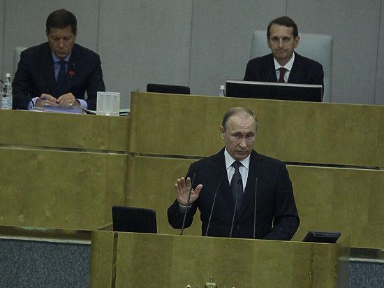 Путин похвалил депутатов Госдумы за «историческую миссию»